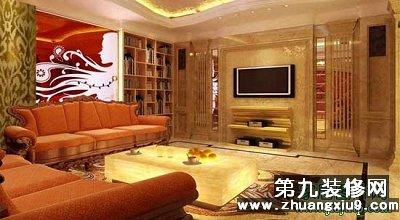 木头质感的客厅94_客厅装修图片