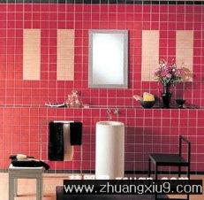 家庭室内装修设计图片之卫浴装修图片:红色卫生间装修实景高清图片
