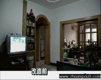 老房子整容之后--50平米婚房