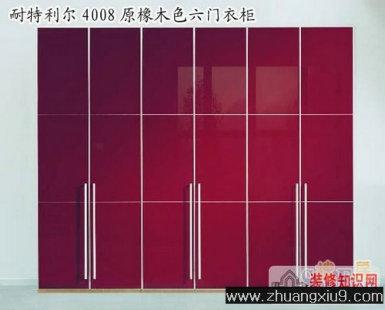边框:铝合金材质 衣柜的柜门长期开启关闭