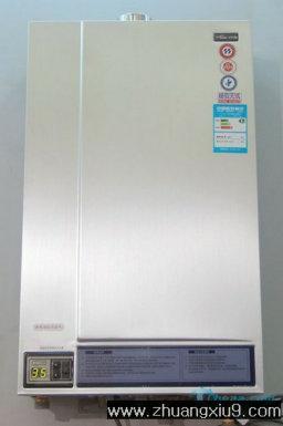 热水器工作时cpu控制电路通过进出水水温