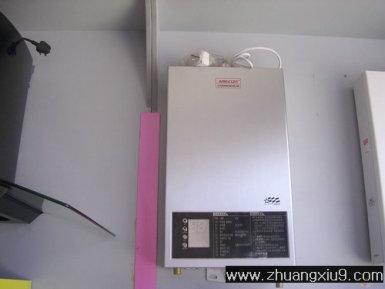直排式明令禁止 燃气热水器如何选购