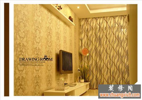 现代个性简约93平米两室两厅室内装修效果图高清图片