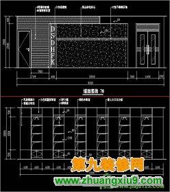 家装设计:墙面装修cad施工图  上一个资料:家装设计:墙面装